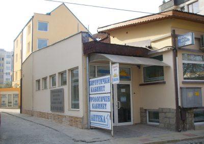 "Хирургична Болница ""Папуров"", Търговище"